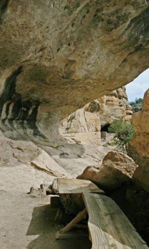 Gila Ruins